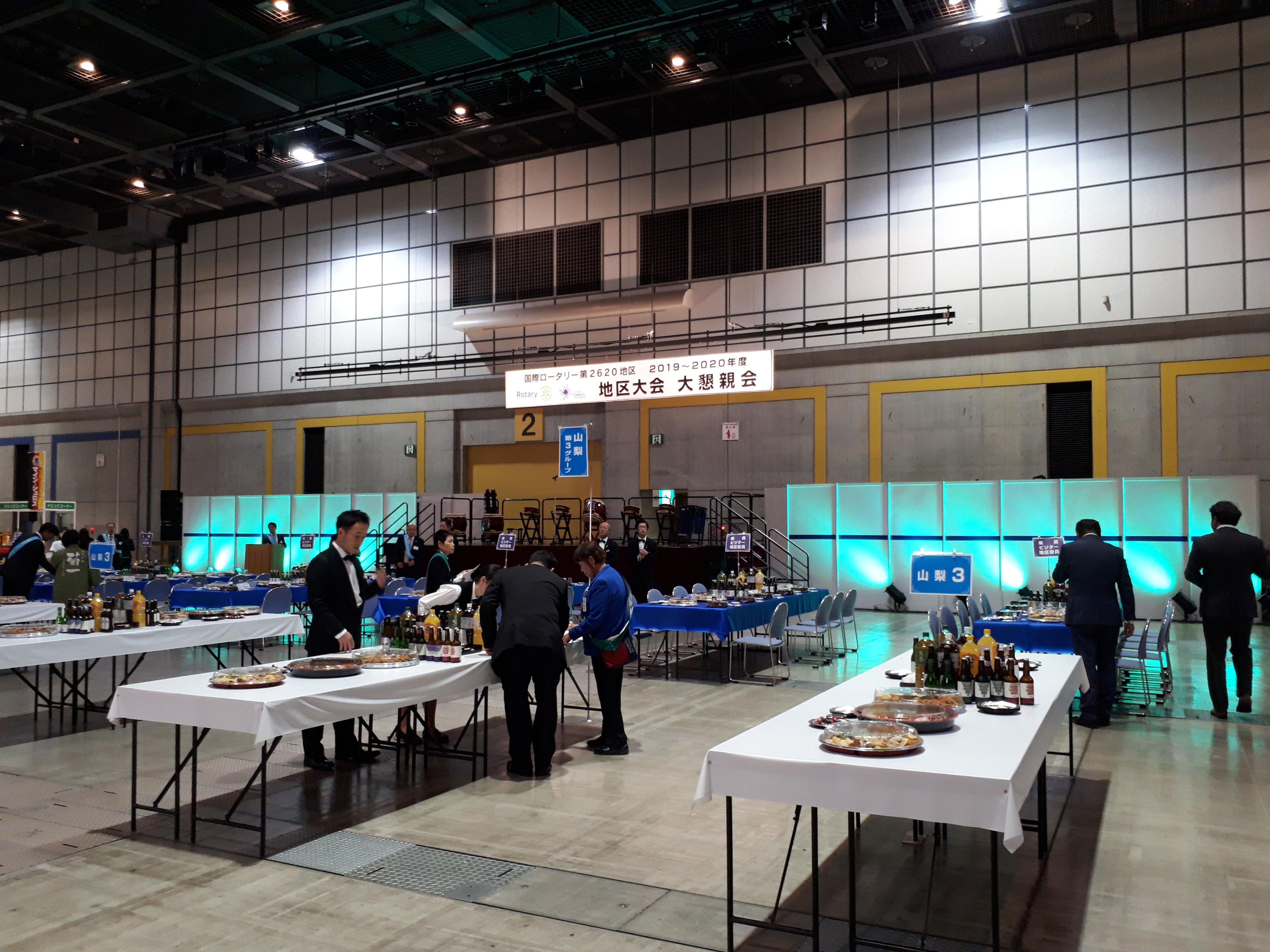 国際ロータリー地区大会