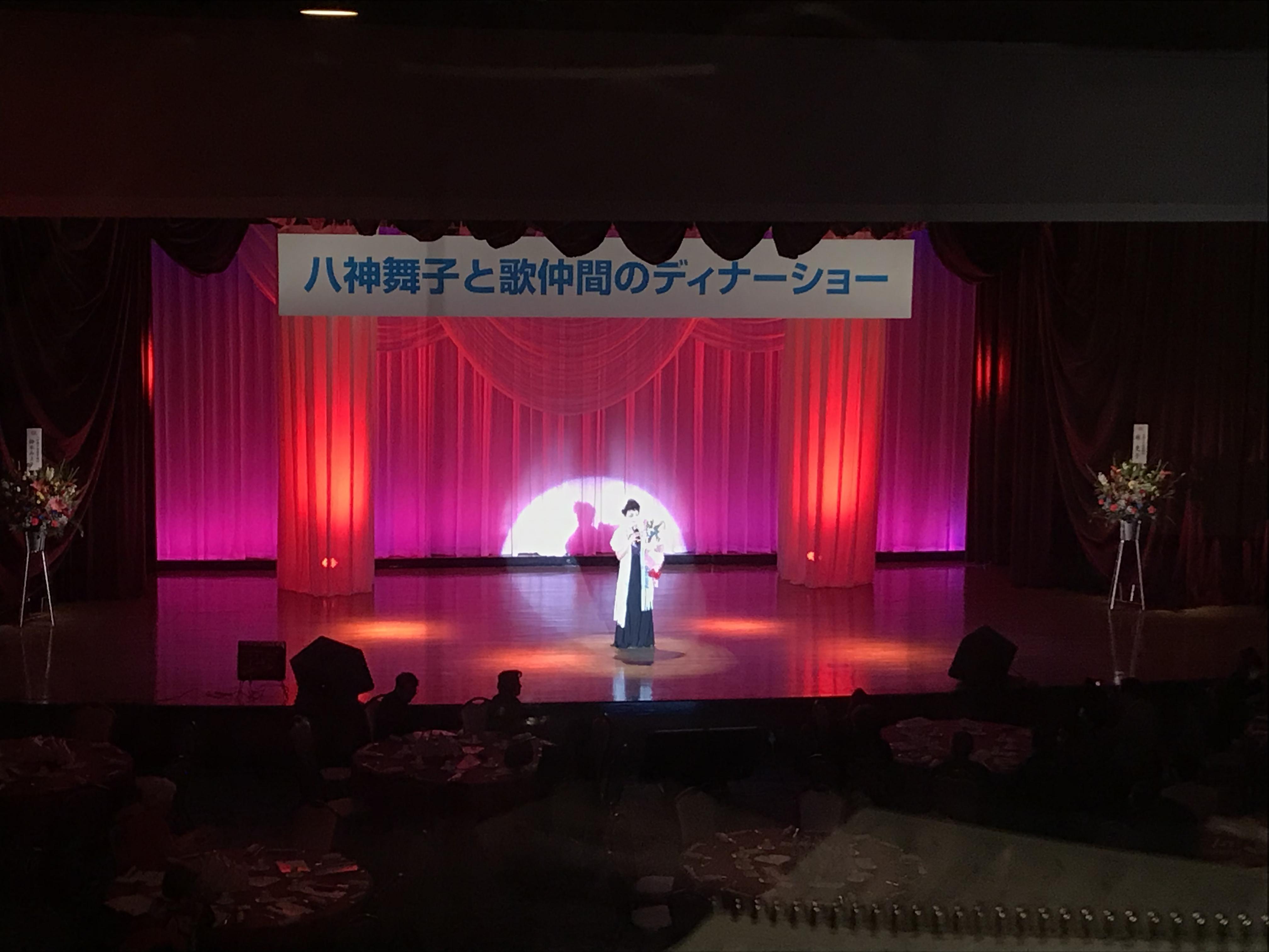 八神舞子歌謡ディナーショー