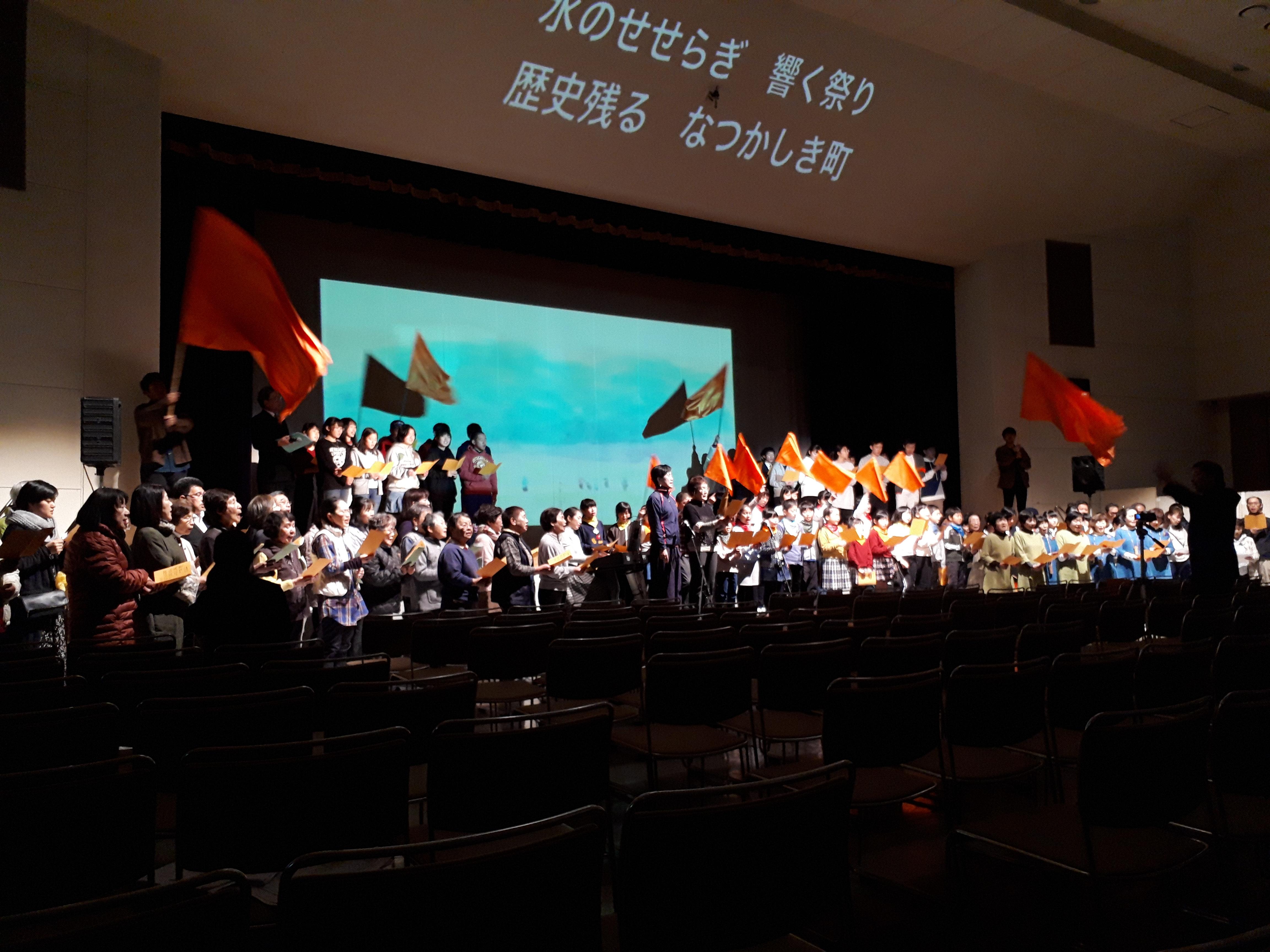 松崎町のうたコンサート
