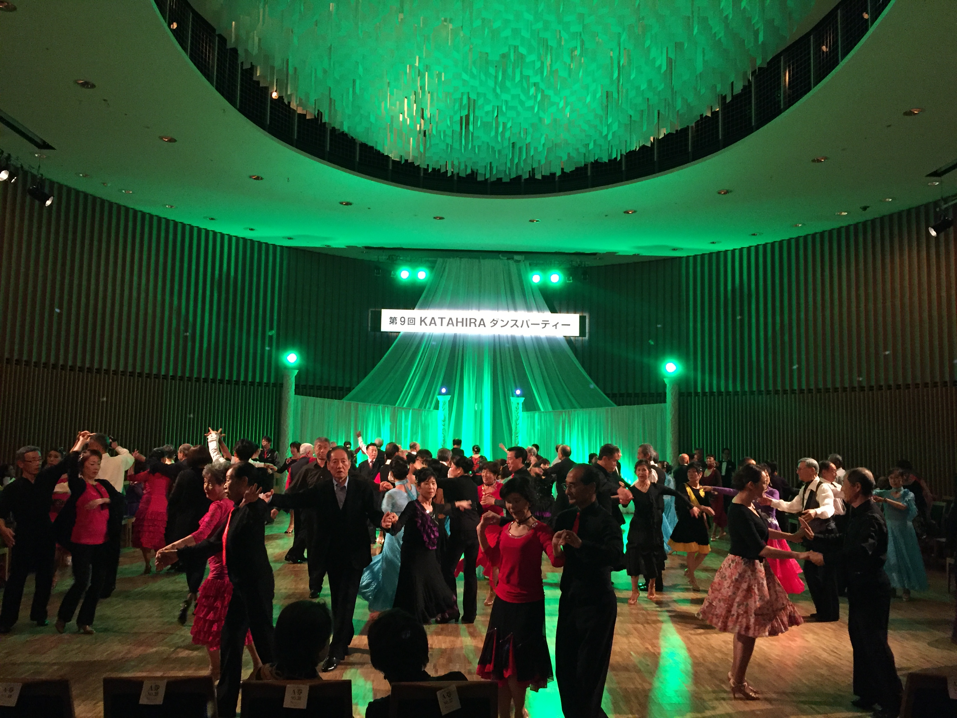 Dance Studio KATAHIRA 第9回ダンスパーティー