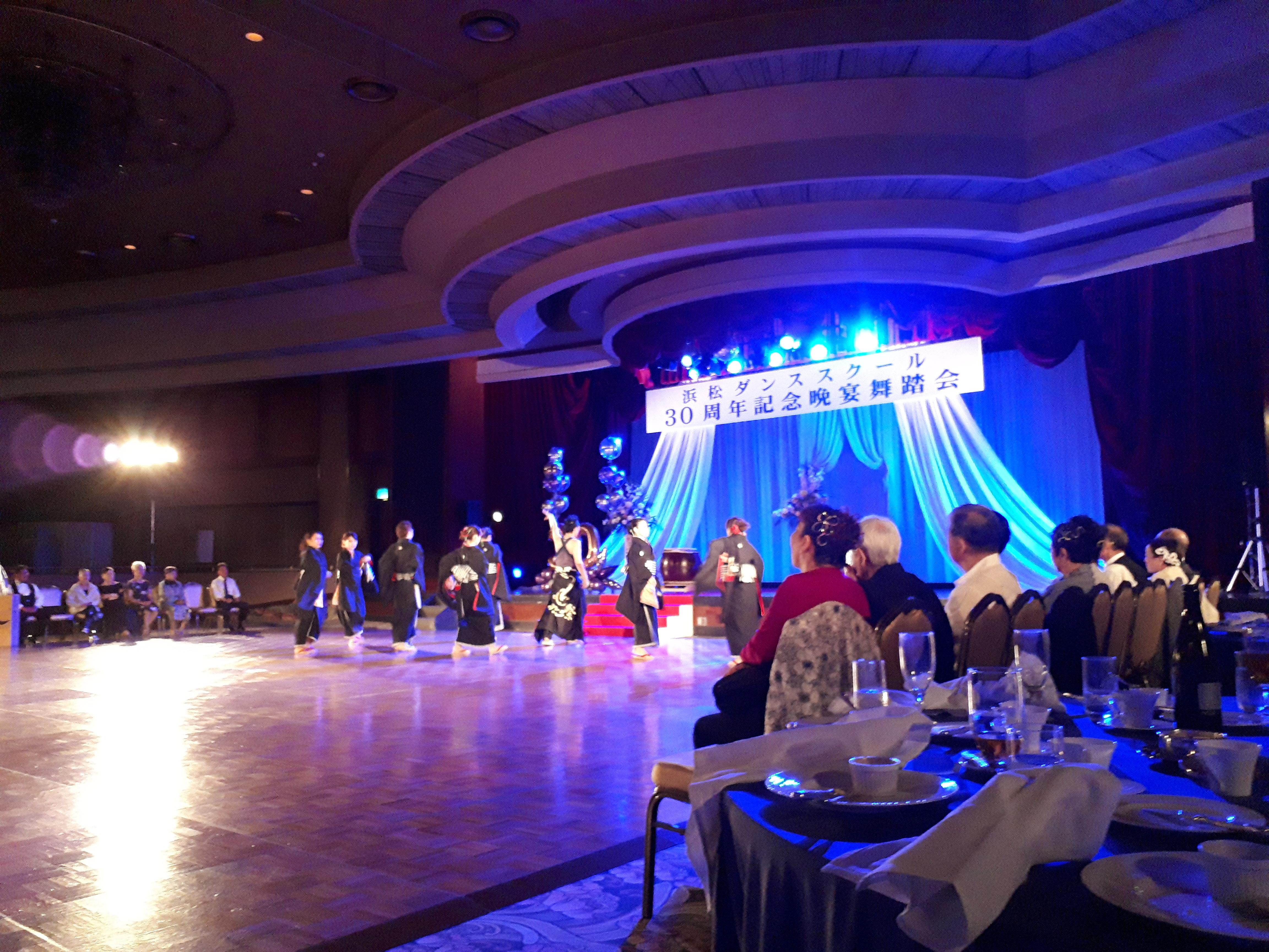 浜松ダンススクール30周年記念パーティー
