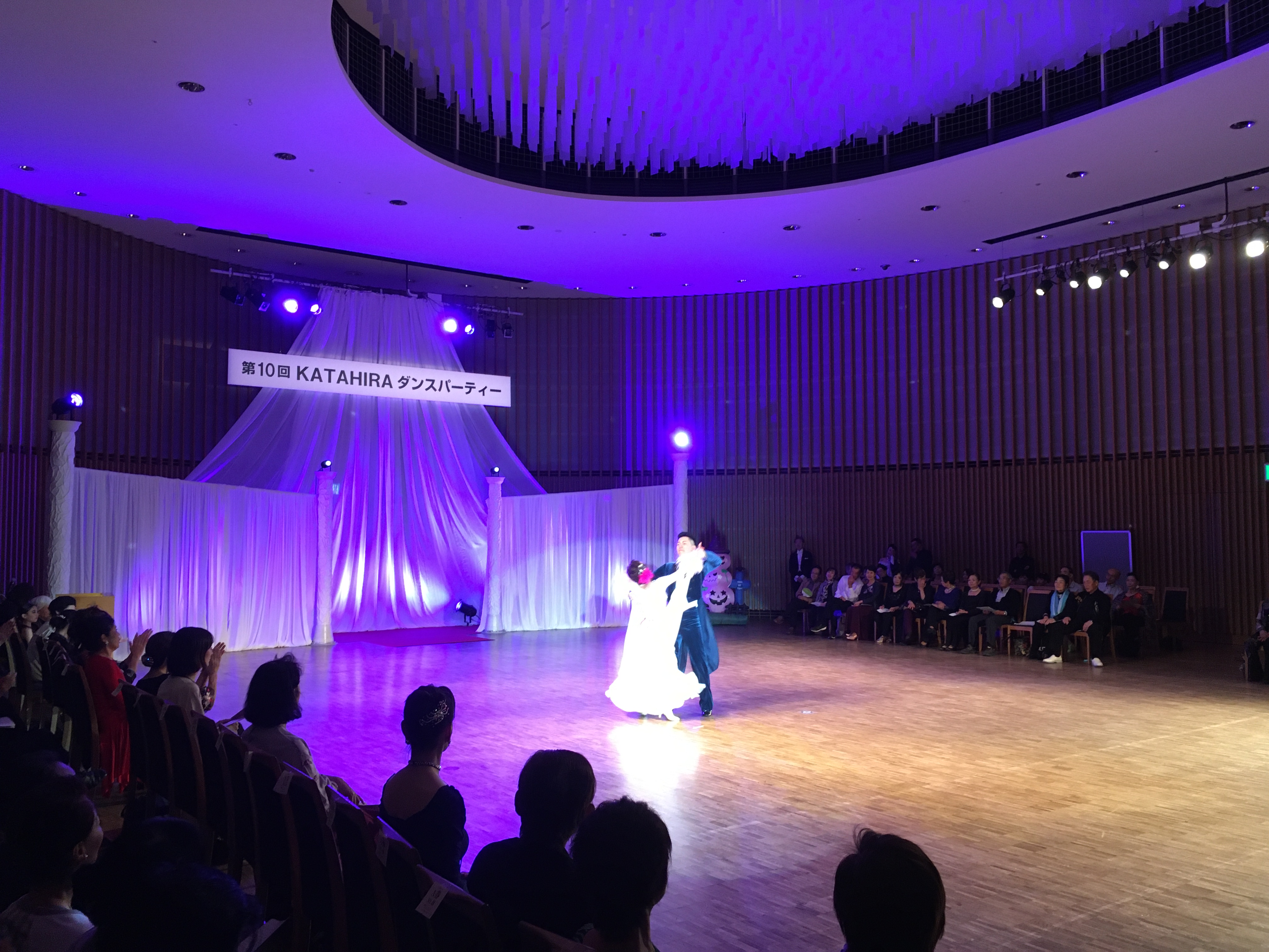 Dance School KATAHIRA Dance Party